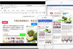 WPS+云办公商业版正式上线 为企业而生的一站式云办公平台