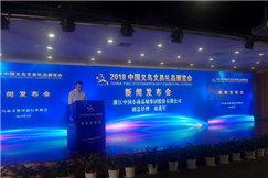 中国最大内外贸结合的文具博览会 义乌将办文具礼品展