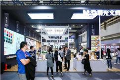 晨光文具亮相北京文具展,谈中国文具创新升级之路