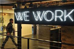 WeWork中国新近完成5亿美元融资,未来中国联合办公行业发展几何