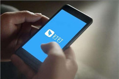 中国社交软件新巨头钉钉,三年估值破百亿,目前已对微信造成威胁