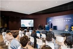 KOKUYO(国誉)家具和天猫达成战略合作 携手打造办公家具新模式