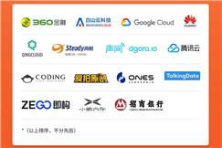极客邦科技成立深圳办公室,获多方点赞支持