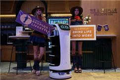 """瑞思&BEEPLUS联合办公空间开幕,送餐机器人""""贝拉""""首次亮相"""