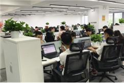 科技赋能 初心不改——走出趣完成办公场所3.0升级