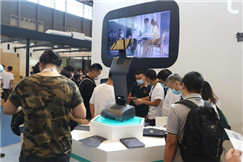 智慧办公产品齐聚上海 temi机器人瞄准场景智能化