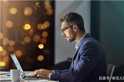 """疫情开启""""远程办公""""新模式,每位员工一年为企业节省达1.4万!"""