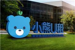 """共享办公设备行业兴起,新宠""""小熊U租""""能否成为独角兽?"""