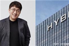 BigHit娱乐正式进入HYBE时代,今天将搬进新办公大楼