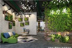 杭州办公室装修设计对于色调该怎么来选择?