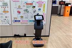富欣集团迎来temi机器人讲解员