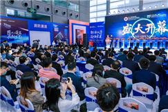 第13届中国(国际)商用显示系统产业领袖峰会,共谋全球商显机遇
