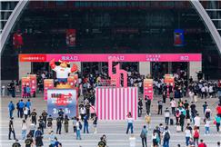 深圳礼品家居展与阿里巴巴1688再度强强联手 30万平超级大展10月震撼来袭!