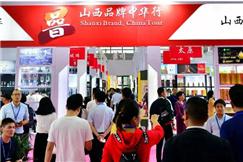 10月深圳礼品展群英荟萃 实力企业组团来袭